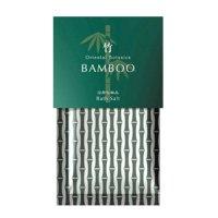 入浴剤 オリエンタルボタニカ 竹 (バンブー) バスソルト