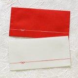 かわいい和紙の のし袋 古川紙工 「乙女ノのし袋」