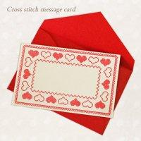 和紙のメッセージカード クロスステッチ ハート柄