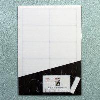 耳付き和紙の名刺・カードを作ろう「ちぎって名刺」-印刷OK