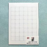 耳付き和紙のカード・お酒のラベルを「自由にちぎって」 作ろう-印刷OK