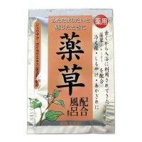 入浴剤 薬草 配合風呂 ハーブグリーンの香り にごり湯