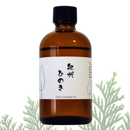精油 ヒノキ ヒノキ精油の使い方~ヒノキの香りで、すこやかに さわやかに~
