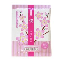 さくらの香り 入浴剤 「桜」バスエッセンス にごり湯