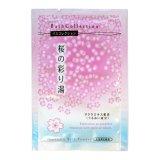 さくらの香り 入浴剤 桜の彩り湯 にごり湯