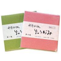 日本の色の折り紙 「彩色和紙」