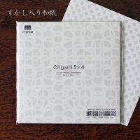 透かし和紙のモダンな折り紙 Origami 5×4