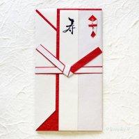 朱と白の和紙の重なりが美しい祝儀袋 「朱白」