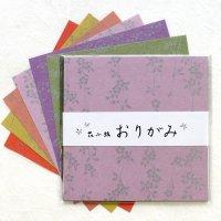 日本の四季 「花小紋」の折り紙