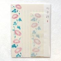 四季彩 夏のレターセット 朝顔
