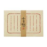 美濃和紙 上質な雁皮紙のミニ便箋 「小手毬」