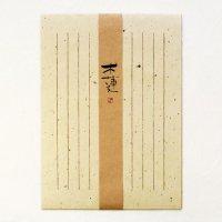美濃和紙 上質な雁皮紙の便箋 「木蓮」