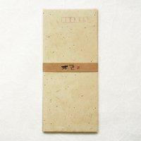 美濃和紙 上質な雁皮紙の長封筒 「木蓮」