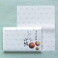 透かし懐紙 いにしえの小紋 麻の葉