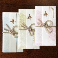 和紙の薄衣に包まれた 祝儀袋 「花ごろも」