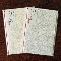 江戸小紋 「鮫小紋」のカード
