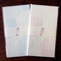 ふんわり女性らしい菊の花模様の 一筆箋 「花ごろも」