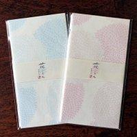 ふんわり女性らしい 菊の花模様の 封筒  「花ごろも」