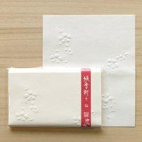 浮き彫りの懐紙 紙季折々 梅