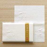 浮き彫りの懐紙 紙季折々 吹き寄せ