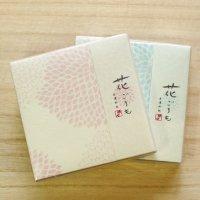 ふんわり 菊の花模様の めも帳  「花ごろも」