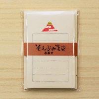 小さなお手紙 メモに 「そえぶみ箋」 赤富士