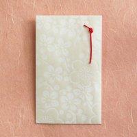 越前和紙 上品な 「きらら花梅」  ぽち袋 (飾りのし付)