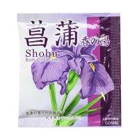 日本の季節風呂 香の湯 「菖蒲」