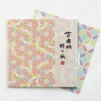 古典柄の折り紙 麻の葉と七宝 「結」