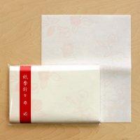 季節の懐紙 紙季折々 「椿」