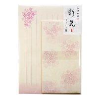 美濃和紙 レターセット 「彩麗」 桜