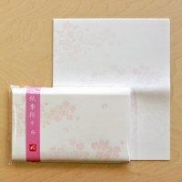 季節の懐紙 紙季折々 「桜」