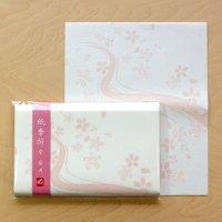 季節の懐紙 紙季折々 「桜川」