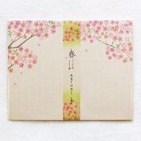 春ごよみ レターセット 「桜爛漫」