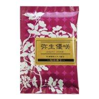 入浴剤 綺羅の刻 弥生優咲 桜の香り