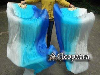 ベリーダンスファンベール扇子道具ストライプホワイトターコイズブルー海カラー 7
