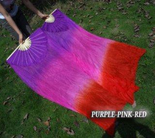 ベリーダンスファンベール道具扇子紫ピンク赤舞台グッズ安いショップ 11