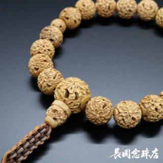 特大玉 柘植(黄楊)菊彫 正絹紐房