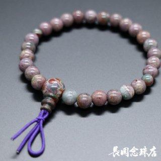 腕輪念珠 ピンクブラッドストーン ゴム紐房 紫