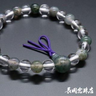 腕輪念珠 本水晶 青苔メノウ ゴム紐房 紫
