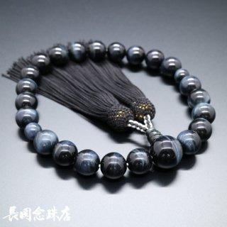 青トラメ石 正絹頭房