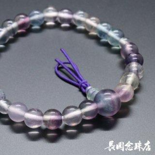 腕輪念珠 ホタル石 ゴム紐房 紫