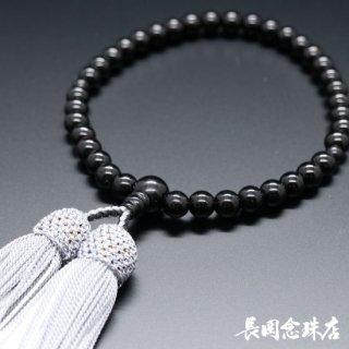 黒オニキス 正絹頭房(二色)