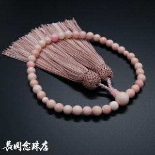桜貝 正絹頭房(二色)