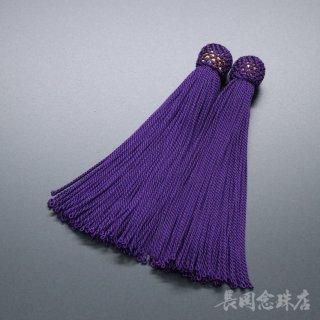 正絹頭房 紫紺
