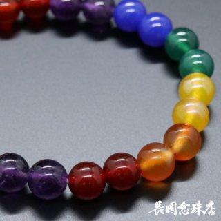 虹色ブレス