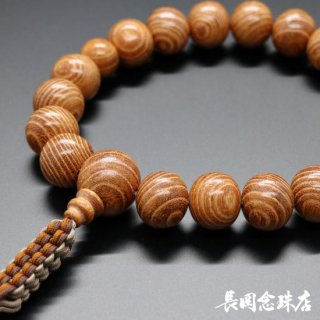 特大玉 欅(ケヤキ) 正絹紐房
