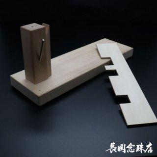 軸編み台・糸巻き板のセット