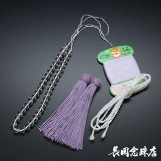 単念珠材料セット 本水晶 正絹頭房(藤)