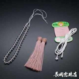 単念珠材料セット 本水晶 正絹頭房(灰桜)